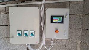 Kayseri istiridye mantari otomasyon 300x169 - Referanslarımız